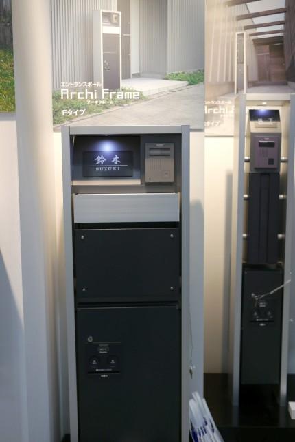 P1160038