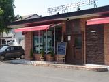 鹿嶋市のパン屋:ラファリーヌ