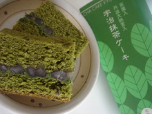 きよ泉 宇治抹茶ケーキ