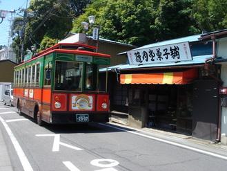 成田のレトロなバス