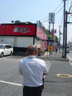 銚子丸東寺山店