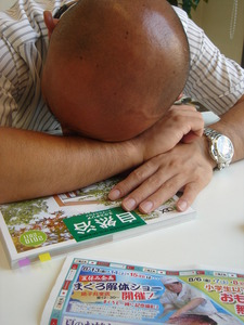 TOEX千葉ショールーム