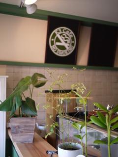 鹿嶋市 ハワイアンカフェ
