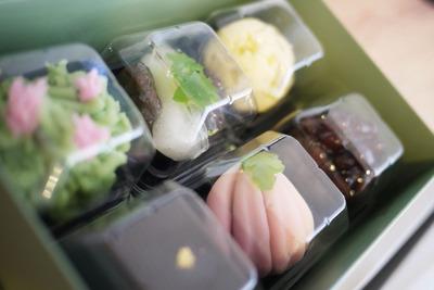 丸三 生菓子