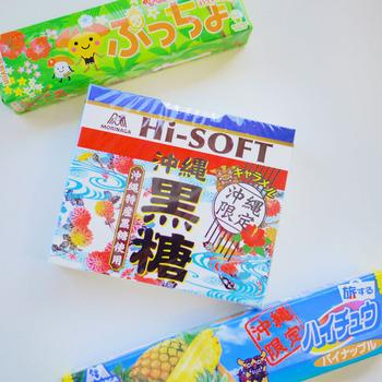沖縄 ハイソフト
