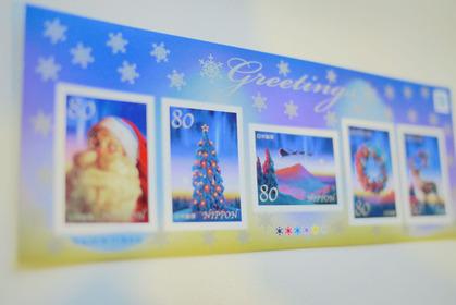2010クリスマス記念切手