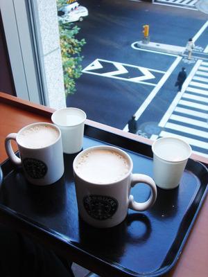 スターバックス東京ステーションシティー サピアタワー店
