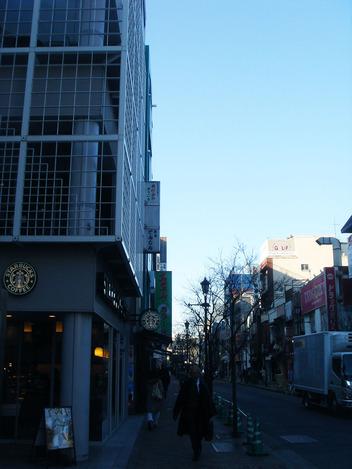 スターバックスコーヒー 広尾店