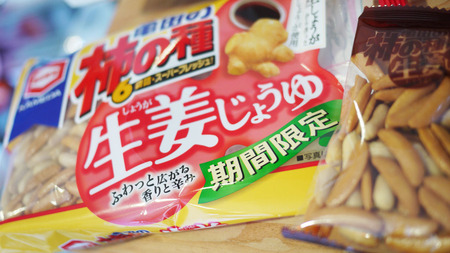 柿の種生姜じょうゆ