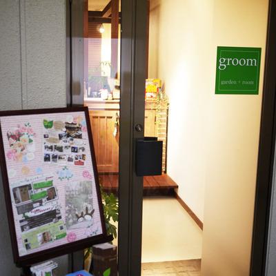 groom事務所入り口