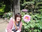 ぐるすず with 牡丹