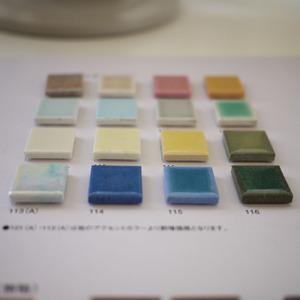 名古屋モザイクタイル工業株式会社
