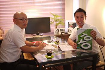 TOYOの須藤さんとぐるほそ