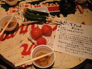 茨城県産の食材のみを使ったお料理!!