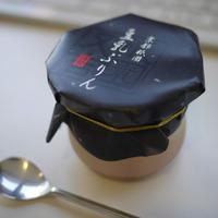 京都祇園 豆乳ぷりん