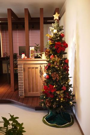 groomクリスマスツリー第一形態