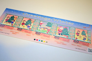 クリスマス限定切手☆