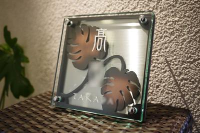 福彫 クリアーガラス&オブジェサイン