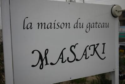 ラ・メゾン・ド・ガトーマサキ