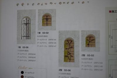 壁をデコレーション!
