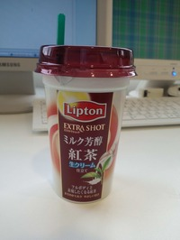 リプトンエクストラショット ミルク芳醇紅茶