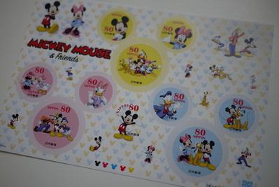ミッキーの切手