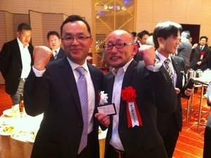 Mr.Nagasako