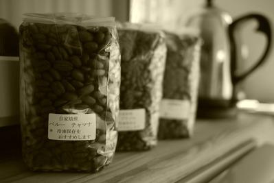 テックコーヒーさんのお豆