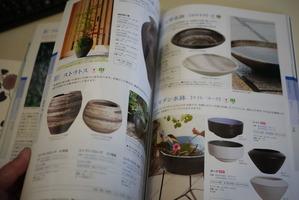 ガーデン 鉢など
