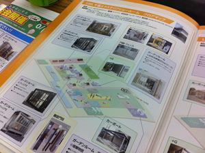 千葉ショールーム案内図