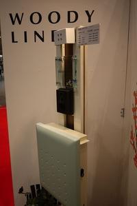 福彫の機能門柱『ライナー』