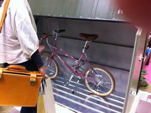 自転車ケース