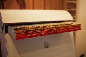 雑誌3冊も一気に入ります。