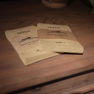 種を入れるクラフト封筒