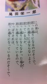 IMG_9244