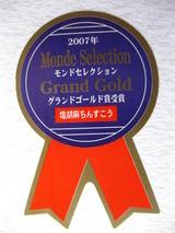 2012-09-13 004