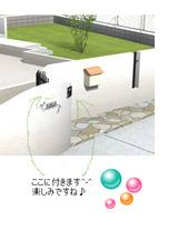 004湯浅-文哉様パース3-1