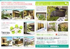 CCF20130325_0001