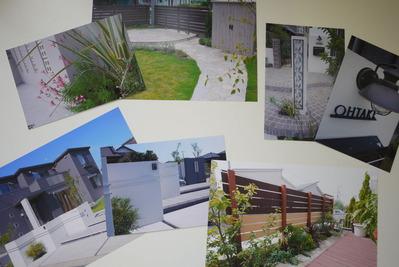 お庭の写真集