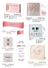 hp-mino-pink
