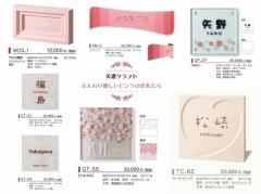 hp-mino-pink-2-header