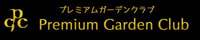 pgc-top-2